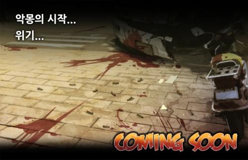 coming soon~
